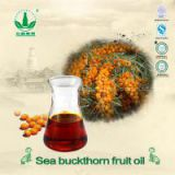 GMP Certified Best Essential Oil Seabuckthorn Fruit Oil Berry Oil China Supplier For Cosmetic Pharma Health Food
