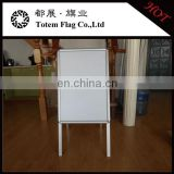 2015 Stand Up Single Or Double Sides Advertising Frame