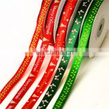 Factory Wholesale Colorful Soft Satin ribbon