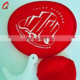 Wholesale mini advertising promotional soft foldable nylon frisbee pocket hand fan