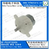 Customized Plastic 24V Gear Reduction Motor 12 Volt DC Motor With Gearbox PG32F300CH