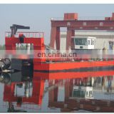 18inch Hydraulic cutter suction dredging equipment