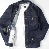 OEM Order Mens Raw Selvedge Denim Jacket J881