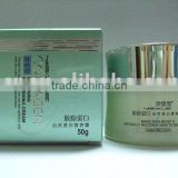 Moisturizing and whitening face cream 50g