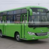 PK6810HHG3 4x2 Anyuan 25 seats mini city bus for sale