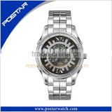 Quality Assurance China Suppliers Stainless Steel Band Watch