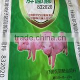 cheap ppplastic animal feed bags (heat seal)/laminated bag for animal feed/animal feed bag 50kg