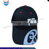 customized special design 6-panel sublimation printed cap baseball cap                                                                                                         Supplier's Choice