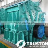 German Hazemag Technology, Impact Crusher/mobile impact crusher,blow bars with manganese steel,Longer use life