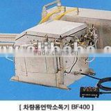 ULV BF-400, Fogging Machine, mosquito Thermal Fogger, agriculture