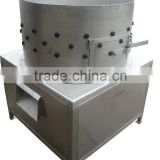 poultry equipment/used chicken pluckers for sale                                                                         Quality Choice