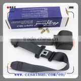 Inquiry About High quality and Best cheap car safety belt used for most car made in china