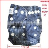 New Born Baby Cloth Diapers Manufacturer