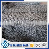 Fast delivery free samples chain link fence covering                                                                                                         Supplier's Choice