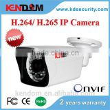 Kendom New Small size Bullet IP Camera High-end 3 Megapixel Camera CCTV for Outdoor with POE (Power over Ethernet)