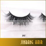 100% real mink fur eyelashes whole sale own brand eyelashes 3D mink fur eyelashes