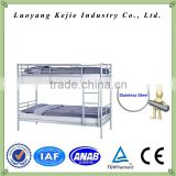 high quality school equipment bed school student steel apartment bunk bed sales