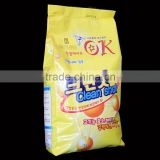 Washing powder Plastic packing bag Ford a packaging line of laundry detergent                                                                         Quality Choice
