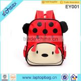 china manufacturer 2-6 years kindergarten animal kids backpack bags                                                                                                         Supplier's Choice