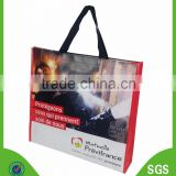 2016 Top Brand in China Leader Manufacturer Factory Price customized laminated pp non woven bag for shopping