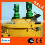 JN1500 Planetary Vertical-shaft Concrete Mixer, hydraulic, pneumatic or manual discharging