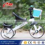 Steel and plastic frame Baby Smart Trike/Children Tricycle/Cheap Baby Tricycle with 3 wheel Bicycle