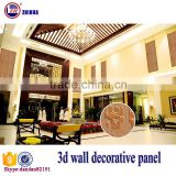 Eco-friendly 3d effect wood decorative wall panel for interior wall and ceiling decoration fireproof mounted advertising boad