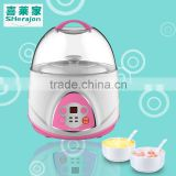 factory direct sale pink slow cooker/ baby food processor/ baby food maker