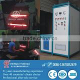 Railway fastener induction heating machine for forging