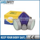INquiry about half face double cartridge dustproof respirator mask