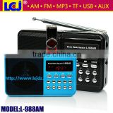 L-988AM battery operated electronic mini music box
