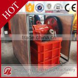 HSM ISO CE Quarry Small Stone Crusher Machine Price For Sale