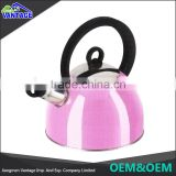2016 high quality 1.5/2.0/2.5/3.0/3.5/4.0L Mirror Polished whistling kettle stainless steel tea water kettle