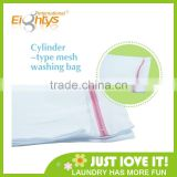 ployester mesh bag laundry for washing machine for home use