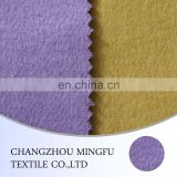 light purple and yellow color over coating wool fabric, woolen fabric, with twill