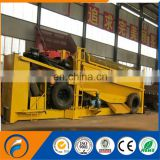 Qingzhou Dongfang High Quality Gold Trommel Screen