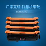 Compatible with CF210A color toner cartridge manufacturer direct sale of 131a toner printer supplies made in China