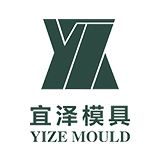 Dongguan Yize Mould Co.,Ltd.