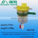 Wholesales of Qingdao Haimu P-30 competive price Poultry used automic small water filter