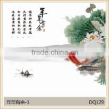 Jiangxi Ceramic Tiles Art TV Backdrop Tile Mosaic Fashion Line 165 Corner Balcony Paste TILES