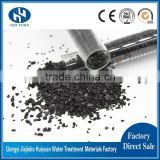 Natural Raw Material Coconut Shell Bulk Activated Carbon for Air Purification