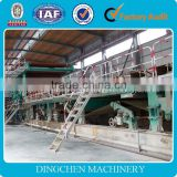 3200 three-layer fourdrinier high speed Kraft paper, cardboard paper and test liner paper making machine