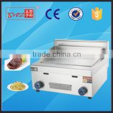 Chinese Hot commercial gas griddle