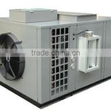 Reduction, Stabilization, Harmlessness and Reutilization Heat Pump Type Low Temperature Belt Dryer