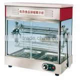 display case Bakery Equipment, Manufacturer