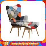 Contemporary Bedroom Leisure Furniture Patchwork Contour Chair/ Relax Recling Bedroom Chair