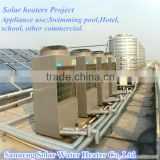 High quality industry pressurized solar water heater project