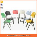 used folding laptop tables chairs cheap plastic folding chairs                                                                         Quality Choice