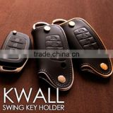 [AEGIS] 5G Grandeur HG / Azera - KWALL Smart Key Leather Key Holder (4 Buttons)(no.3193)