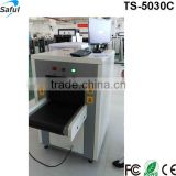 Medical X-ray Equipments & Accessories Properties High-performance x ray baggage scanner
